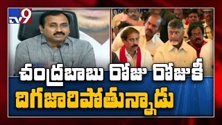 Alla Ramakrishna Reddy lashes out at Chandrababu..