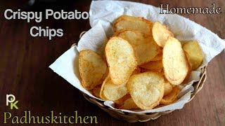 Potato Chips Recipe-How to make Crispy Potato Chips at Home