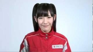 日本赤十字社メッセ6