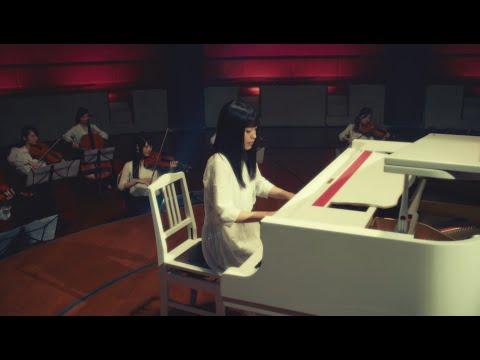 miwa 『結‐ゆい‐』 Music Video