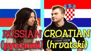 Similarities Between Russian and Croatian