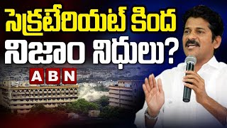 CM KCR demolishing Secretariat building for hidden treasur..