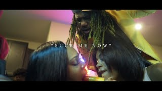 """REGGIE BAYBEE """"SUCK ME NOW"""" (ICE ME OUT REMIX) SHOT BY @WHOISCOLTC"""
