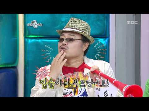 The Radio Star, Kim Heung-kook(1) #24, 김흥국, 김경식, 김경진(1) 20100721