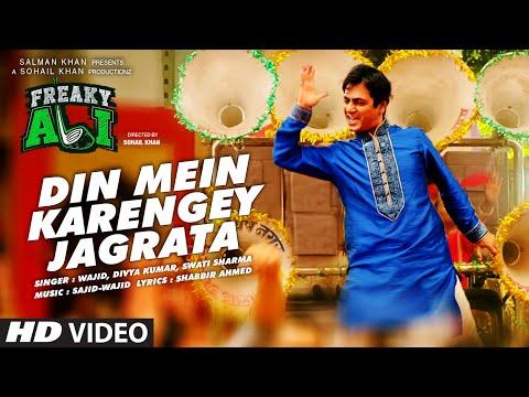 Din Mein Karenge Jagrata Lyrics - Freaky Ali
