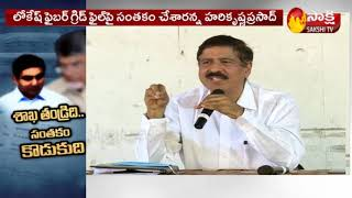 Vemuri Harikrishna Prasad reacts on AP Fiber Grid scam..