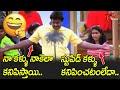 Venkatesh And Sunil Back To Back Comedy | Telugu Comedy Videos | NavvulaTV