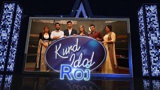 Kurd Idol - Koma Roj -Arix&Peyamî Min /گروپی ڕۆژ- پەیامی من- ئارخ-