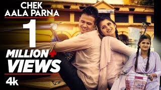 CHEK AALA PARNA | Raj Mawer | Anjali Raghav, Mandeep Rana | New Haryanvi Songs Haryanavi 2019