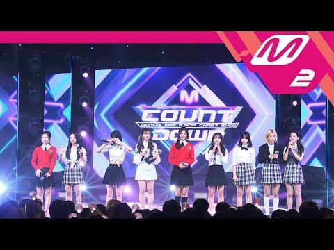[MPD직캠] 트와이스 1위 앵콜 직캠 4K 'What is Love?' (TWICE FanCam No.1 Encore) | @MCOUNTDOWN_2018.4.26