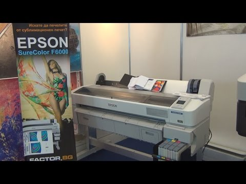 Epson SureColor SC-F6000 digital dye sublimation printer review in 3D