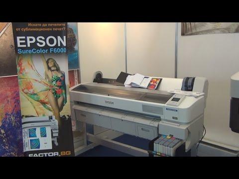 Epson SureColor SC-F6000 digital dye sublimation printer review in 3D