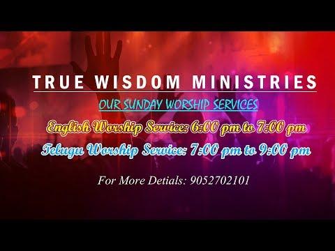 The Church of Jesus Christ || English Service Live || True Wisdom Ministries || 22-July-2018 ||