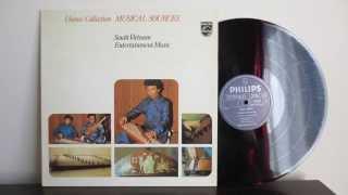 South Vietnam Entertainment Music (1975) - Vinyl Album