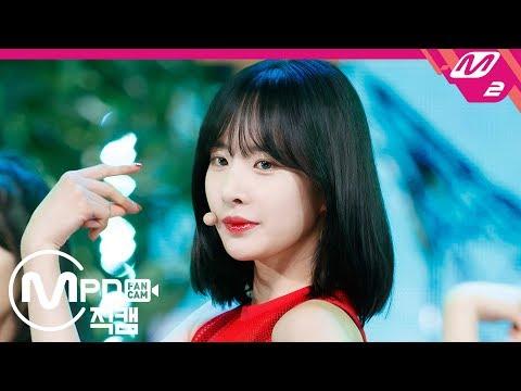 [MPD직캠] 우주소녀 설아 직캠 4K 'Boogie Up' (WJSN SEOLA FanCam) | @MCOUNTDOWN_2019.6.6