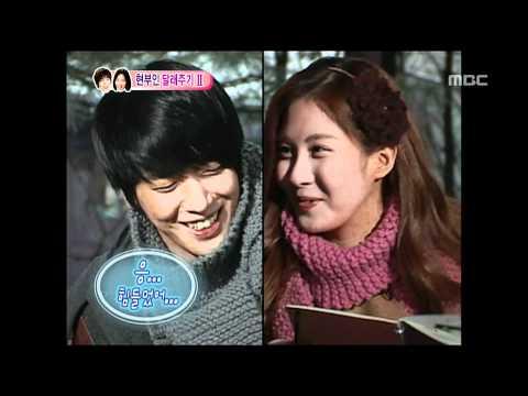 우리 결혼했어요 - We got Married, Jeong Yong-hwa, Seohyun(49) #03, 정용화-서현(49) 20110319