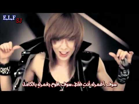 SHINee  Lucifer Arabic Sub