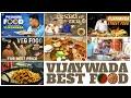 Town Throw back Series   Vijayawada Best Food   Street Byte   Silly Monks