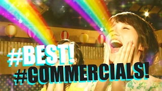 IT'S JAPANESE COMMERCIAL TIME!! | SPECIAL | THE VERY BEST OF 2016