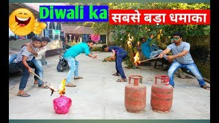 Must Watch New Funny😂 😂Comedy Videos 2018 - Episode 21 || Funny Ki Vines ||