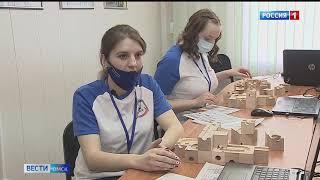 В Омском педагогическим университете открылась научно-исследовательская лаборатория «Конструкториум»