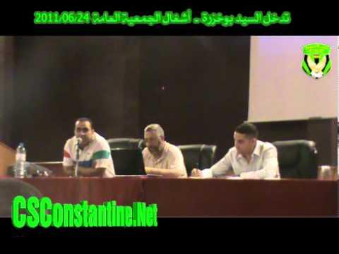 AG du CSC : Intervention de Boukhezra
