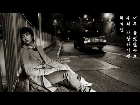 변진섭 - 너무 늦었잖아요 (1988年)