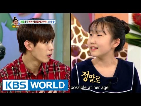 Dog's took our mom!  [Hello Counselor / 2016.11.07]