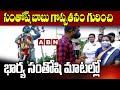 Colonel Santosh Babu Wife Santoshi About Santosh Babu   Face to Face   ABN Telugu
