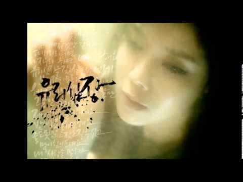 Lyn(린) - 유리 심장