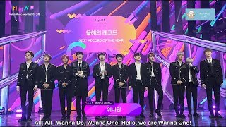 [ENG SUB] 181201 MMA 2018 - Best Record of The Year (Wanna One)