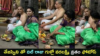 Tollywood producer Dil Raju, his wife spotted in temple, v..