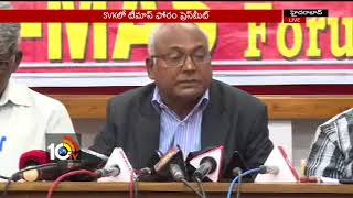 Kancha slams T.G.Venkatesh at a press meet; Aryavysya cont..