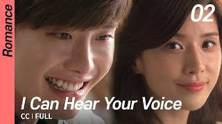 [EN] 너의목소리가들려, I Can Hear Your Voice, EP02 (Full)