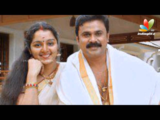 Dileep Shouldn't Make Manju Warrier's Future in Vain I Latest Hot Malayalam Movie News