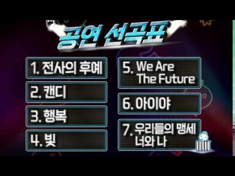 [무한도전 토토가3] H.O.T. (에쵸티) 미리보는 에쵸티 콘서트 영상 풀버전!!#1