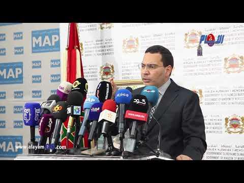 الحكومة تكشف مستجدات عن العاملات المغربيات في حقول اسبانيا