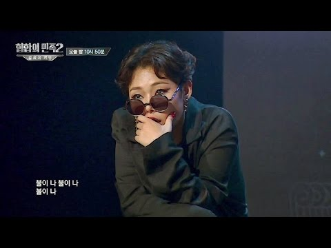 [선공개] 흑인 소울 충만! 역대급 실력자 등장에 입이 쩍ㅇ0ㅇ (헐..!) 힙합의 민족2 4회