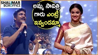 Keerthy Suresh Superb Entry At Mahanati Movie Audio Launch | Samantha | Vijay Devarakonda