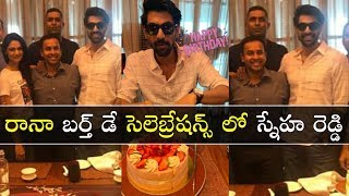 Watch: Rana Daggubati 35th birthday celebrations..