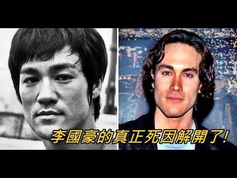 是詛咒?還是意外或謀殺?李國豪真正的死因解開了!(HD)【#驚奇檔案】