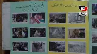 معرض صور لنصرة غزة فى نقابة الصحفيين