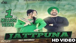 Jattpuna – Sukh Dhindsa Ft Mixsingh