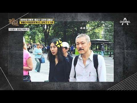 [예능] 풍문으로 들었쇼 127회_180319 - 파란만장 연예계