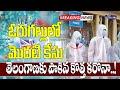 వరంగల్ వ్యక్తికి కొత్త కరోనా | New Strain Corona In Telangana | Top Telugu TV