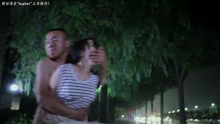 一部电影告诉你,女大学生晚上一个人出门多危险,被坏人抓住惨遭侮辱