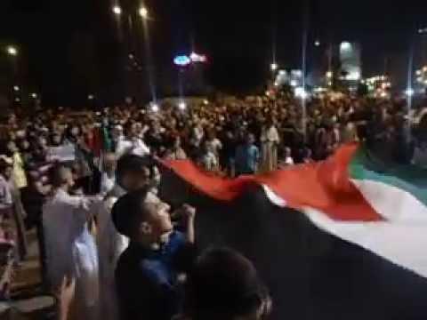 طنجة تتضامن مع غزة