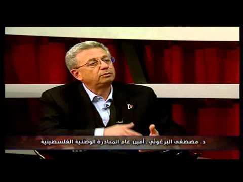 البرغوثي لـوطن: اللجنة الوطنية وظيفتها أن تهاجم الاحتلال وتدافع عن أي فلسطيني في الجنائية الدولية