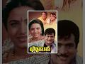 Family Telugu Comedy Full Movie - Rajendra Prasad, Ali, Ooha, Kinnera