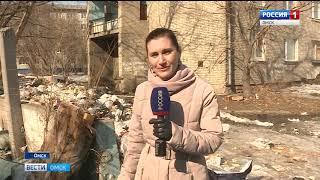В Омске вместе со снегом оттаяли кучи мусора